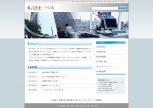 WP_business01