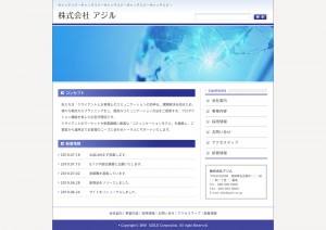 WP_business02